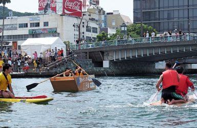 徳島版ミズベリング「徳島ひょうたん島水都祭2015」