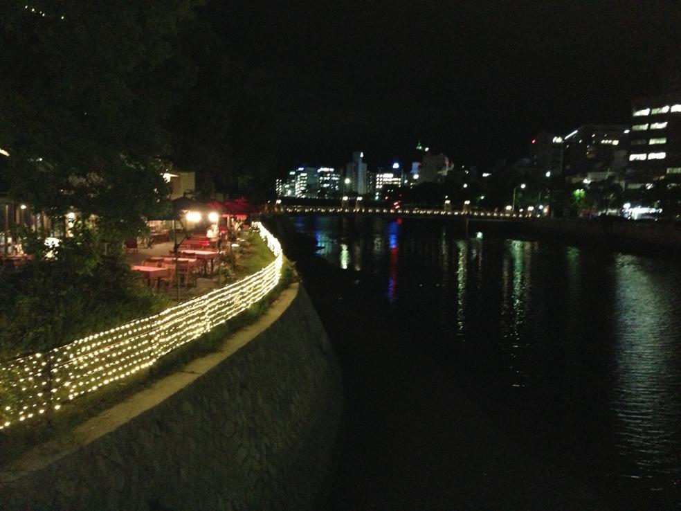 太田川水系京橋川