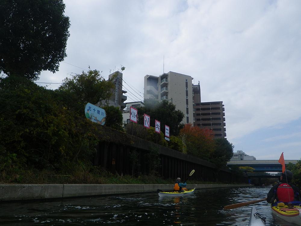 35.江東内部河川の自主ルール例