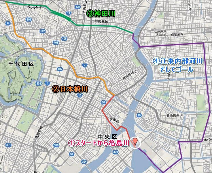 41.東京SUPコース図内訳