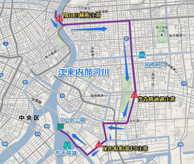 33.江東内部河川
