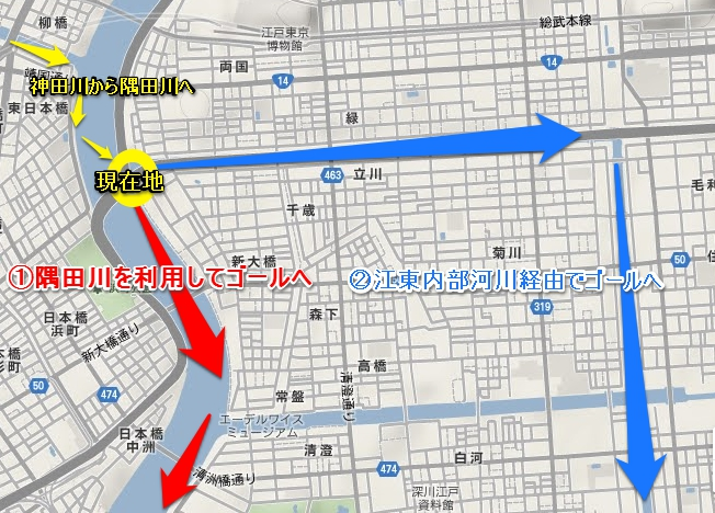 32.隅田川or静水コース