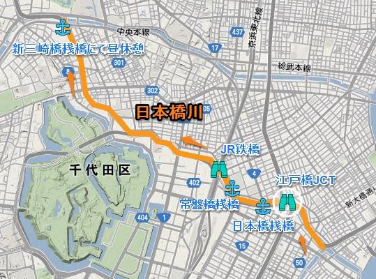 13.日本橋川