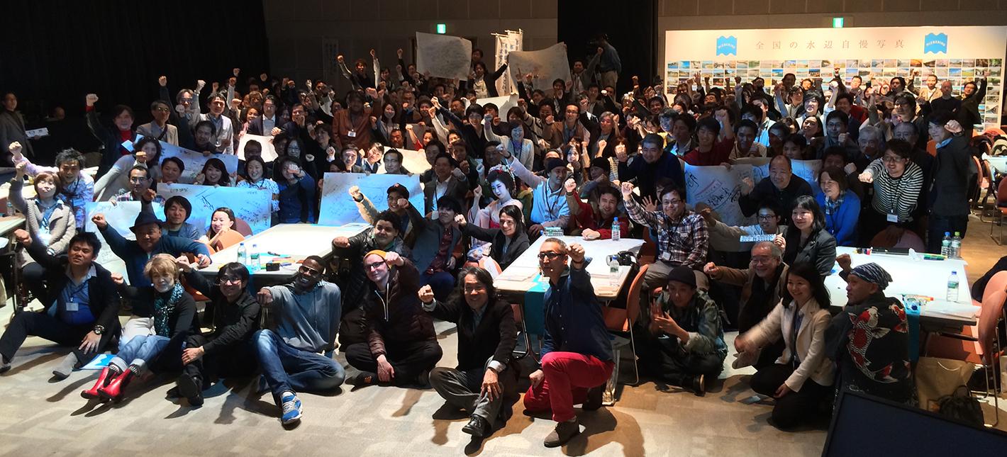 大盛況のうちに幕を閉じました<br>満員御礼ミズベリング東京会議、無事終了!