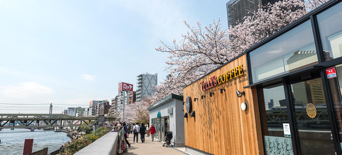 東京初!<br>水辺のカフェ、オープン。