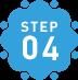 steps_4