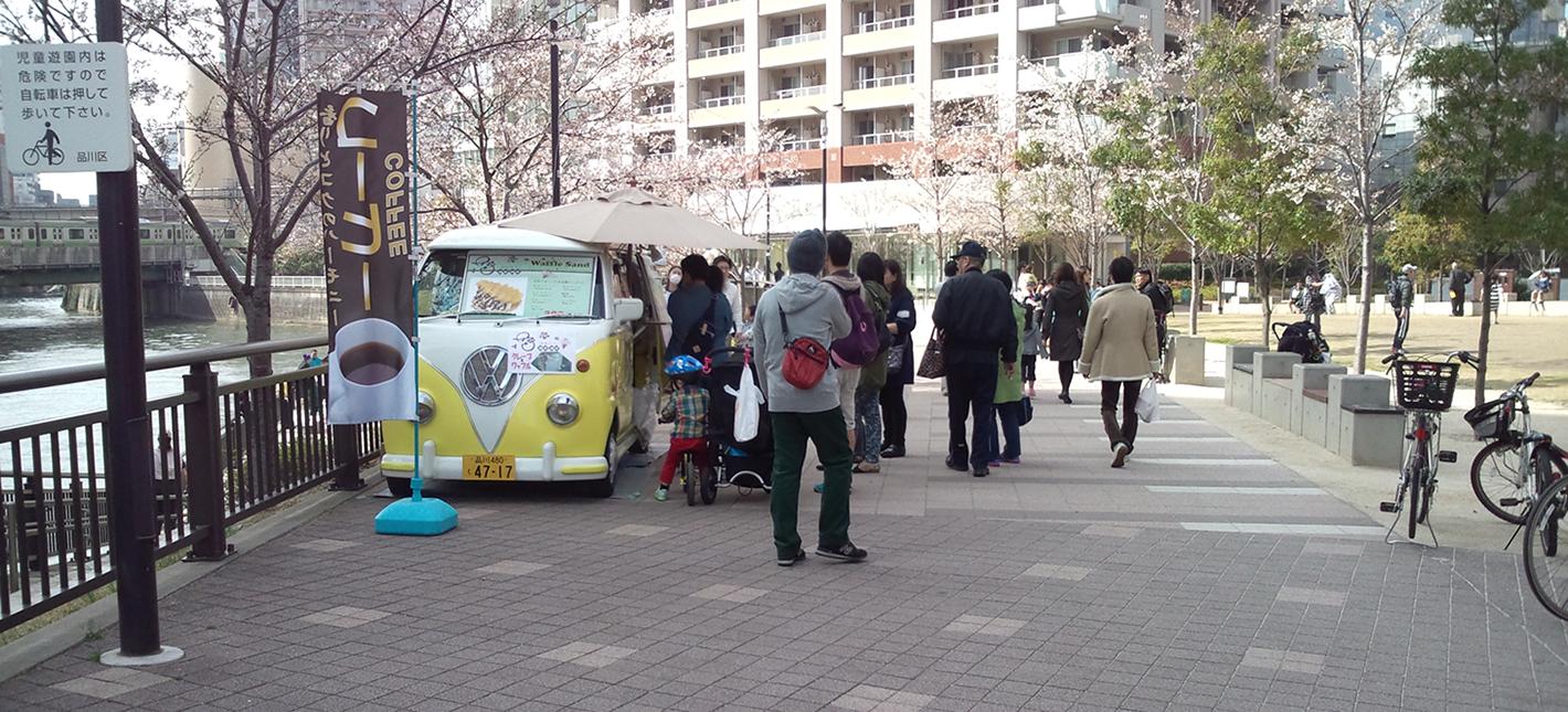 ミズベ・ランチなら、<br>目黒川 五反田ふれあい水辺広場に集合!