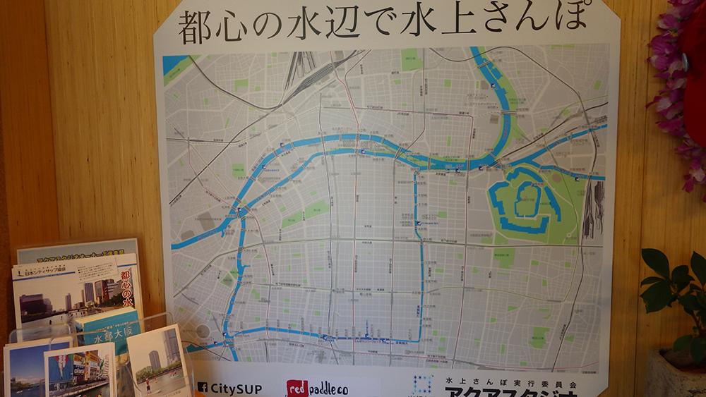 ③水都大阪水域マップ