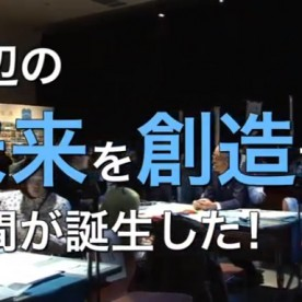 東京会議V