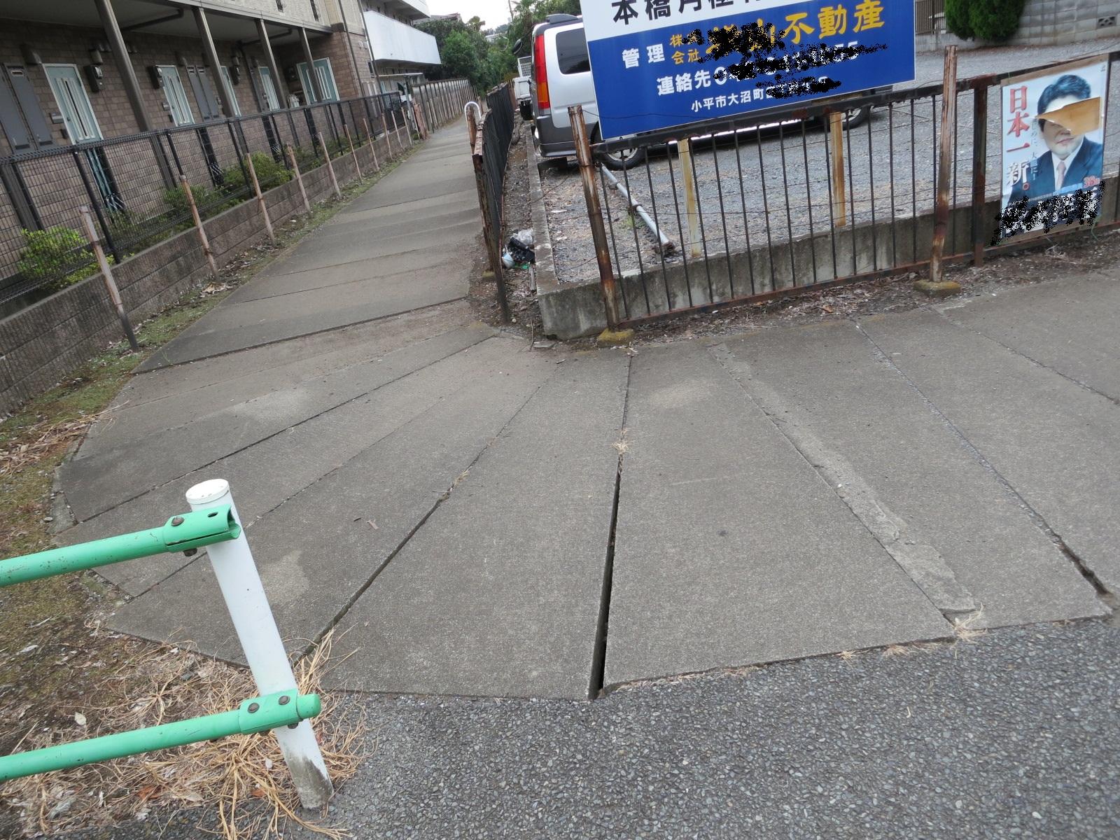 mizbering用画像¥6-5