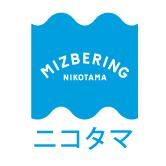 ニコタマ会議ミズベリング