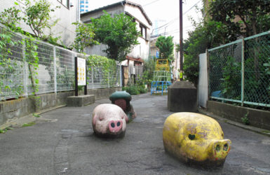 「水のない水辺から・・・「暗渠」の愉しみ方」第3回<br>西新宿からまぼろしの神田川支流をたどる。