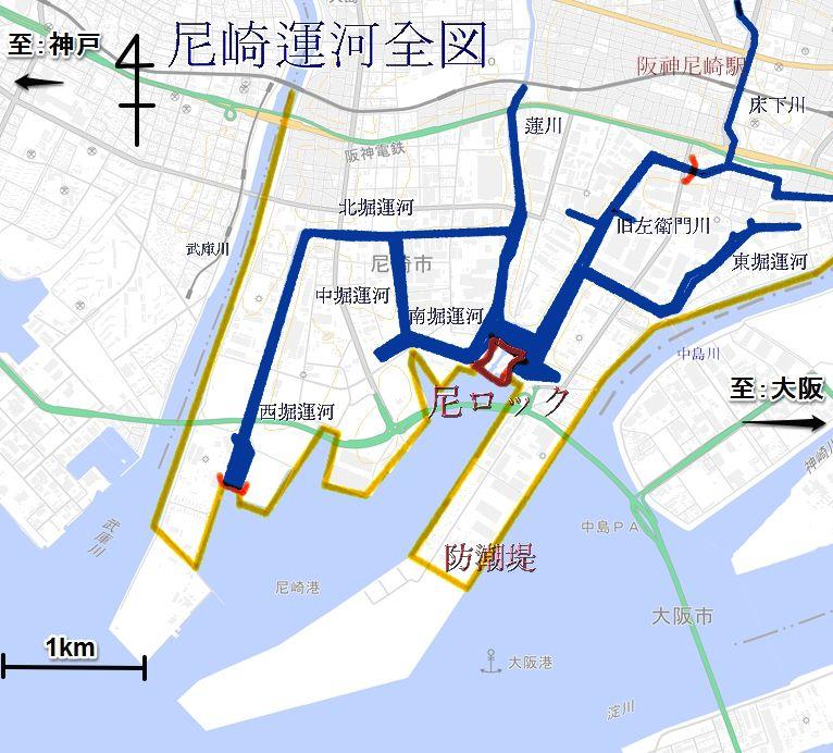 e.尼崎運河全図
