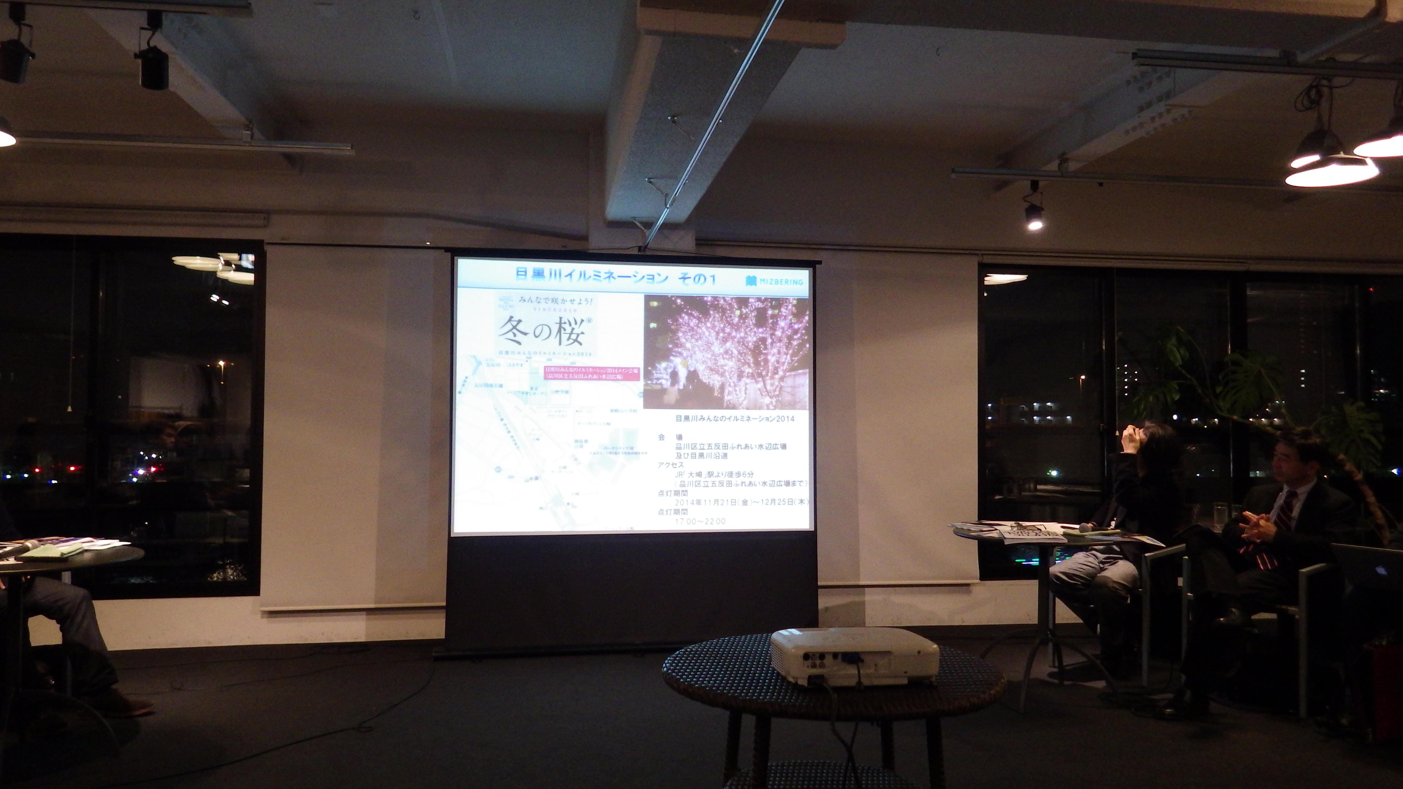 東京都の岡上課長による目黒川イルミネーションの説明