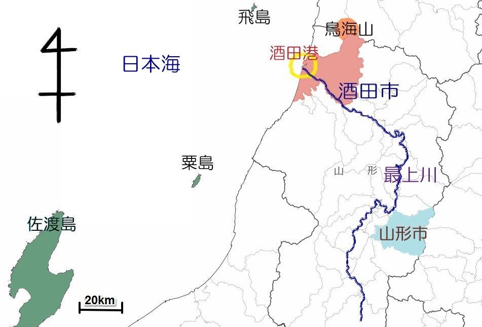 最上川酒田港位置