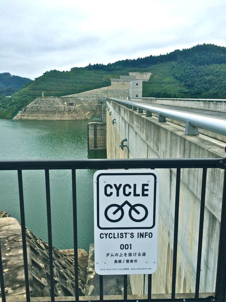 ▲ 観光庁が認定した日本初の「歩いて楽しい、走って気持ちがいい、自転車で心地よいコース」
