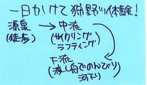 付箋紙 (3)-3