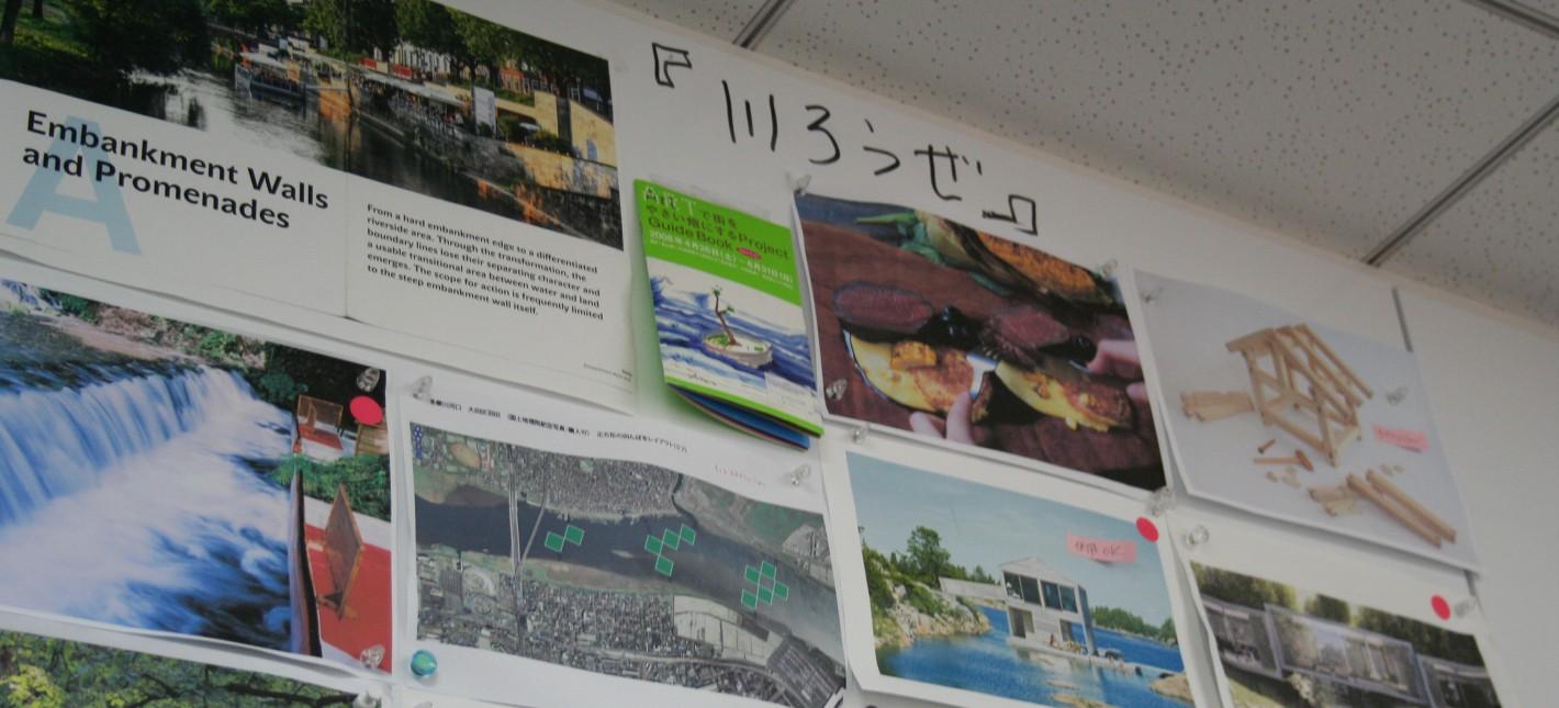 ミズベリング インスパイアフォーラム2015<br />Pre-Interview「川は誰のモノなのか!?」(後編)