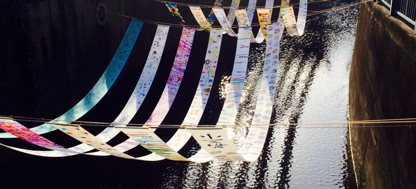 川が育んだ日本の伝統工芸・染色の祭典「染の小道」