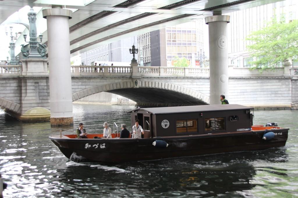 これが小舟「みづは」