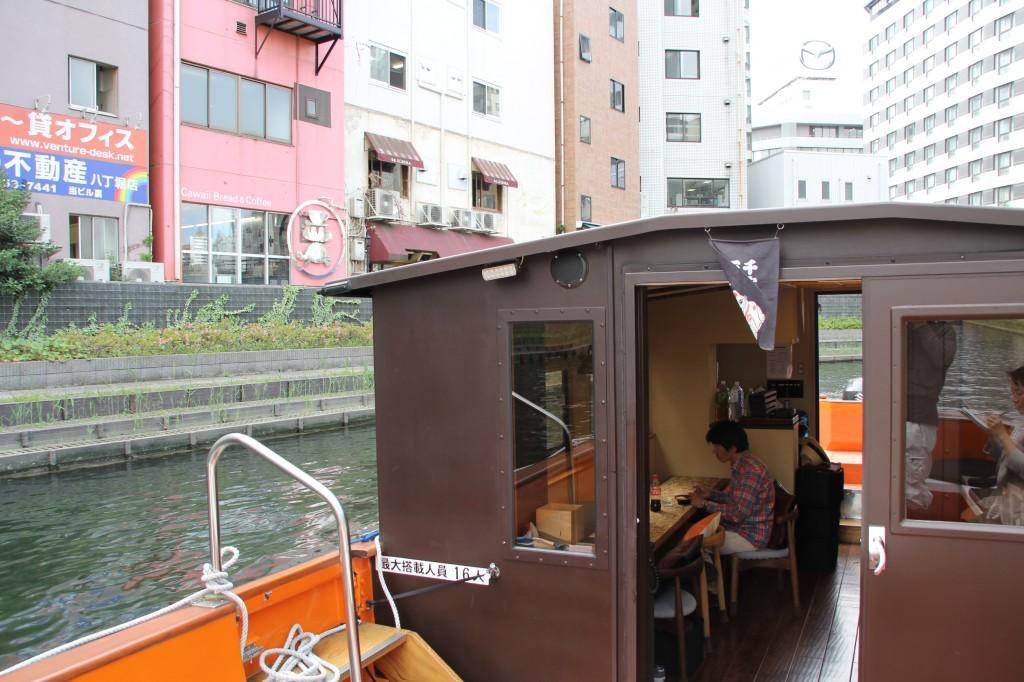 屋形「舟水屋」