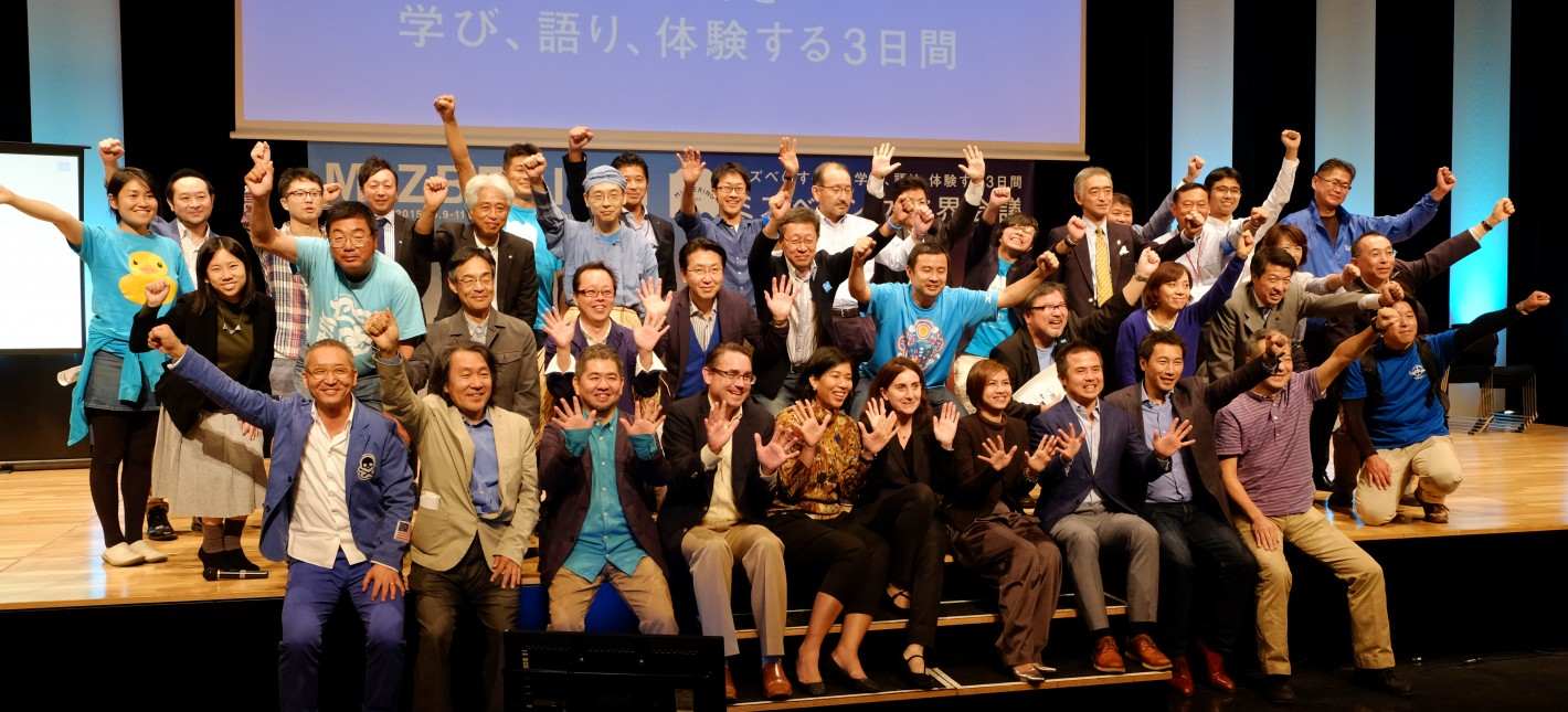 ミズベリング世界会議IN OSAKAレポート