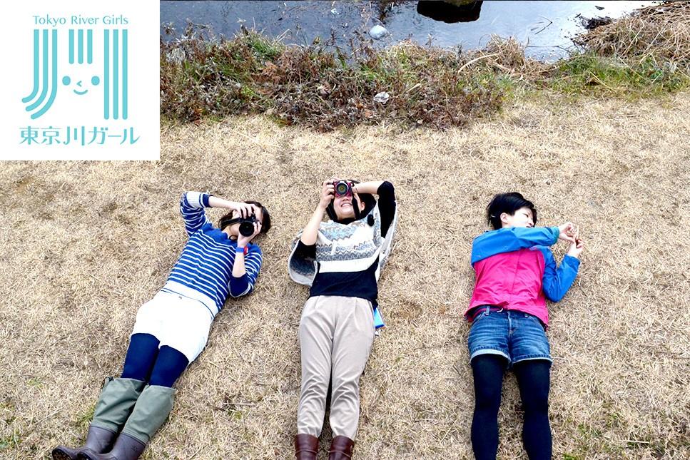 東京川ガール 川×わたし=○○