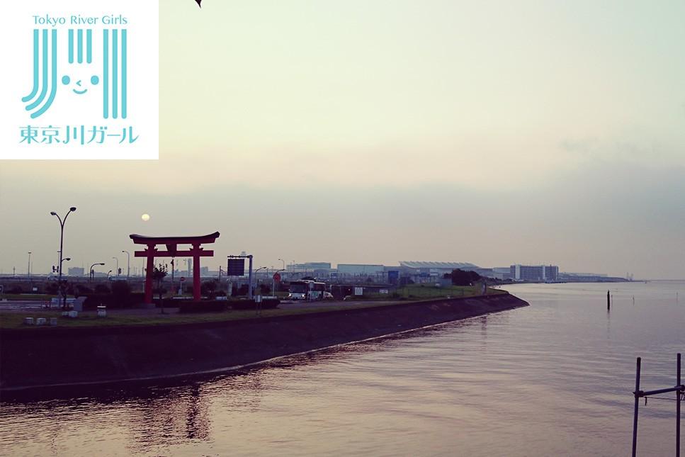 川の楽しみ方いろいろ~河口から見る日の出~