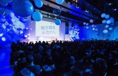 ミズベリング・ジャパン開催!全国各地からミズベリスト600人が結集。