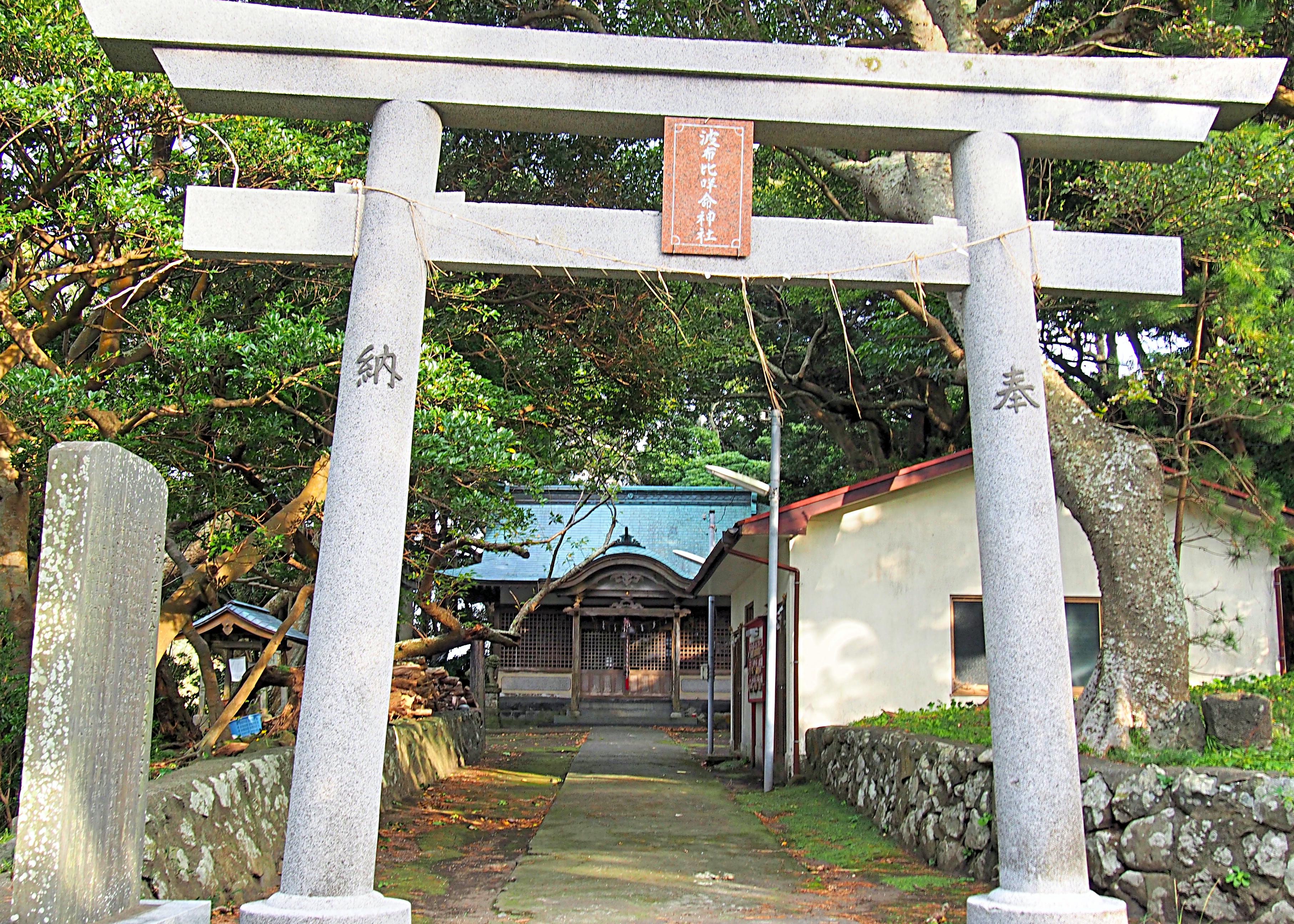 17-2波浮神社57