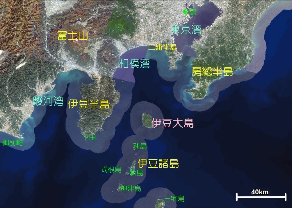 2南関東&伊豆諸島北部位置図57