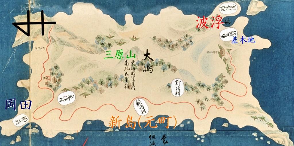 6伊豆大島古地図