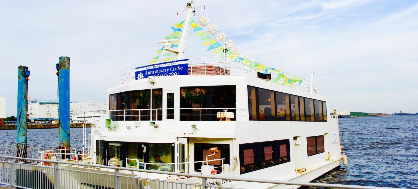 島根県の離島・海士町のポップアップ船がお台場に出現! 島の魅力を体感するクルージング。