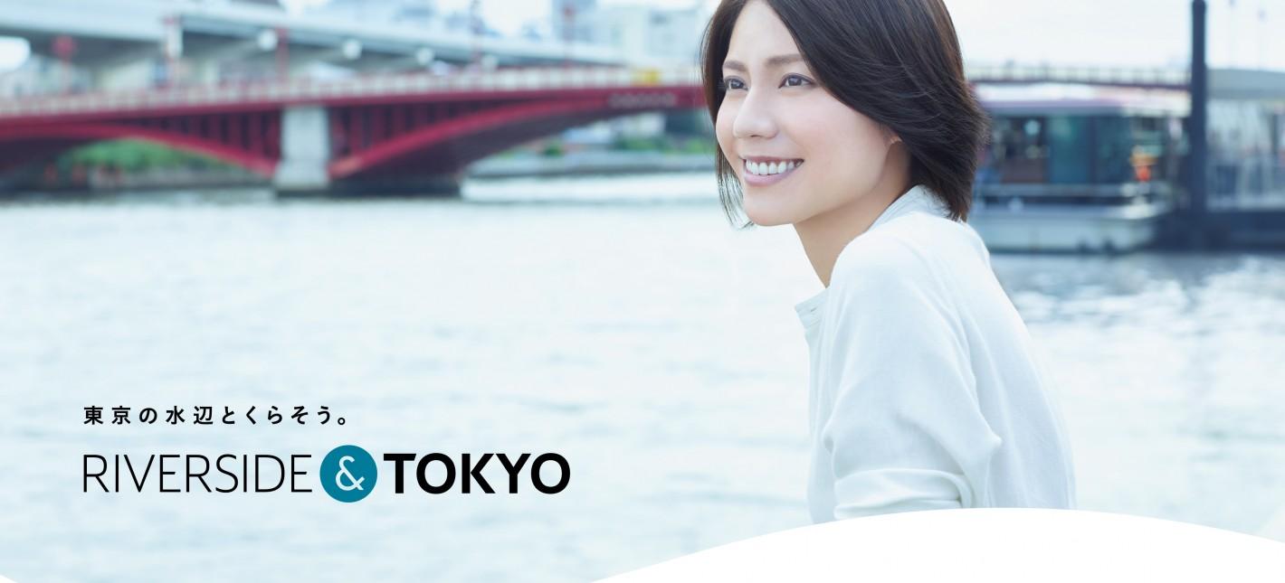 RIVER SIDE & TOKYOが開催されます
