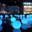徳島LEDアートフェスティバル2016が開幕
