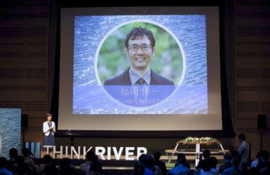 「川とは非常にダイナミックなものであり、動的平衡の象徴」 河川法改正20年インスパイアプログラムに分子生物学者 福岡伸一博士が登壇