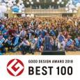 「ミズベリング・プロジェクト」がグッドデザイン賞ベスト100に選出