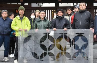 「染物の街」の未来を、東京の水辺でつくる