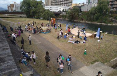 川と河川敷と公園は三位一体。あったらいいなを形にした「木伏緑地」