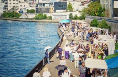 川と町、人と人が繋がる「隅田川マルシェLv.1@フカキタ」!次回は11月9日@花川戸・吾妻橋 東詰 開催